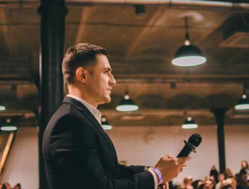 Ведущий презентации
